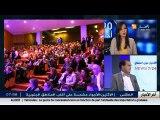 Culture: Bientôt un espace culturel pour les artistes algériens