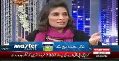 Syasi Theater on Express News - 8th February 2016