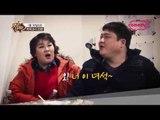 """[맛있는 녀석들] 티저2 """"고기굽기 전문 개그맨 김준현, """"돼지고기일수록 정성을 들여라!"""""""