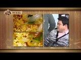 """[맛있는 녀석들] 2회 """"맛있는 녀석들의 라면 레시피! 대파 라면 by 김민경"""""""