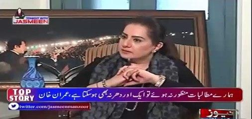 Imran Khan makes a joke at Nawaz Shareef that he should be on Benazeer income support