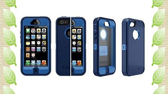 Otterbox Defender iPhone 5 - fundas para teléfonos móviles (7988 cm 3447 cm 13767 cm) Multi