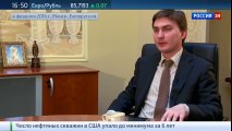 Суриков о российско-белорусских отношениях