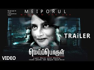 """Meipporul - The True Meaning"" Tamil Movie Trailer 2 | Girish Bala, Anusha"