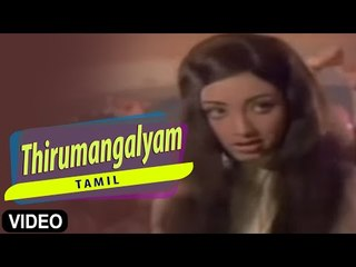 """Thirumangalyam"" Tamil Movie Video Songs | Muthuraman, Jayalalitha | Jukebox"