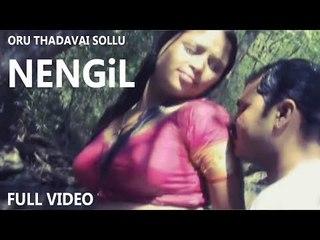 Nengil Full Video Song | Oru Thadavai Sollu | Tamil Movie | Balasubramani Pictures