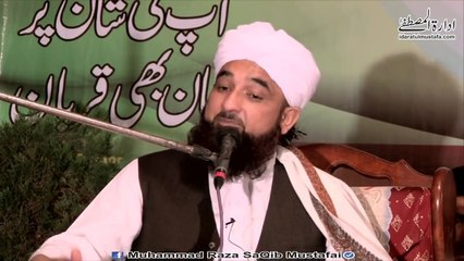New Speech 2015Bachon K Dilon Me HUZOOR Ki Muhabbat Kese Dali Jaye?Muhammad Raza SaQib M