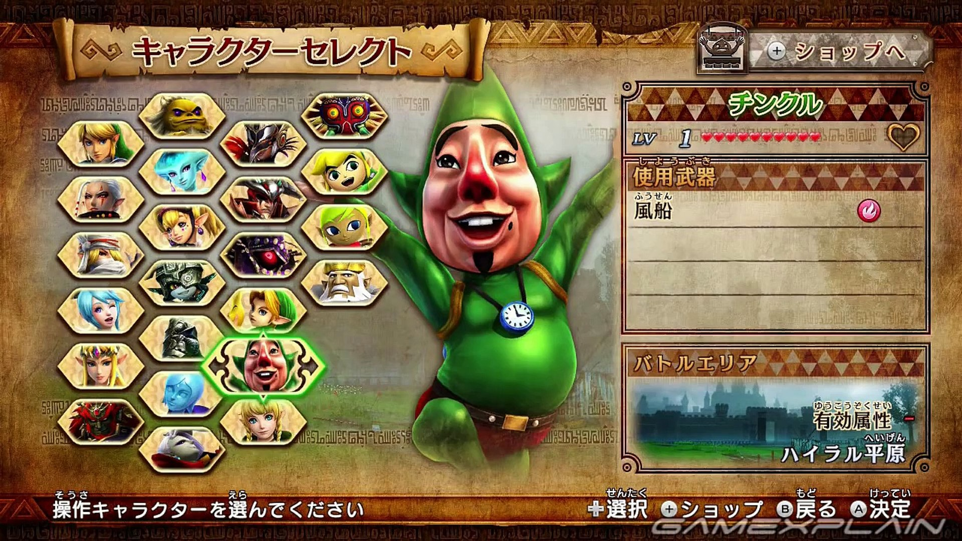 Hyrule Warriors Legends All New Characters On Wii U Skull Kid Linkle Tetra More Dailymotion Video