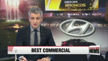 USA Today names Hyundai Genesis commercial best Super Bowl ad