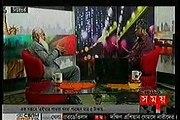 Today Bangla News Live 8 February 2016 On Somoy All Bangladesh News