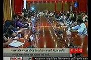 বাংলা খবর Today Bangla News Live 7 February 2016 On Somoy All Bangladesh News