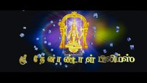 Aviyal Official First Look Teaser - Bobby Simha - Nivin Pauly