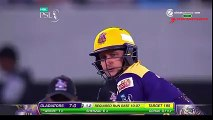 Zafar Gohar Dropped Sitter Dropped! Oh God, that was a howler from Zafar Gohar!