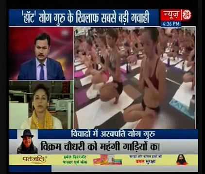 Hot yoga guru Bikram Choudhury के खिलाफ सबसे बड़ी गवाही