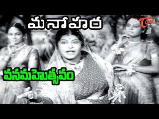 Manohara Movie Video Songs | Vasantotsavam Song | Shivaji Ganesan, Girija