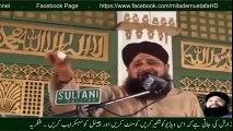 Owais Raza Qadri Naats 2016 Best Naat 2016 Naat Best Naat Ever (HD Naat Sharif)
