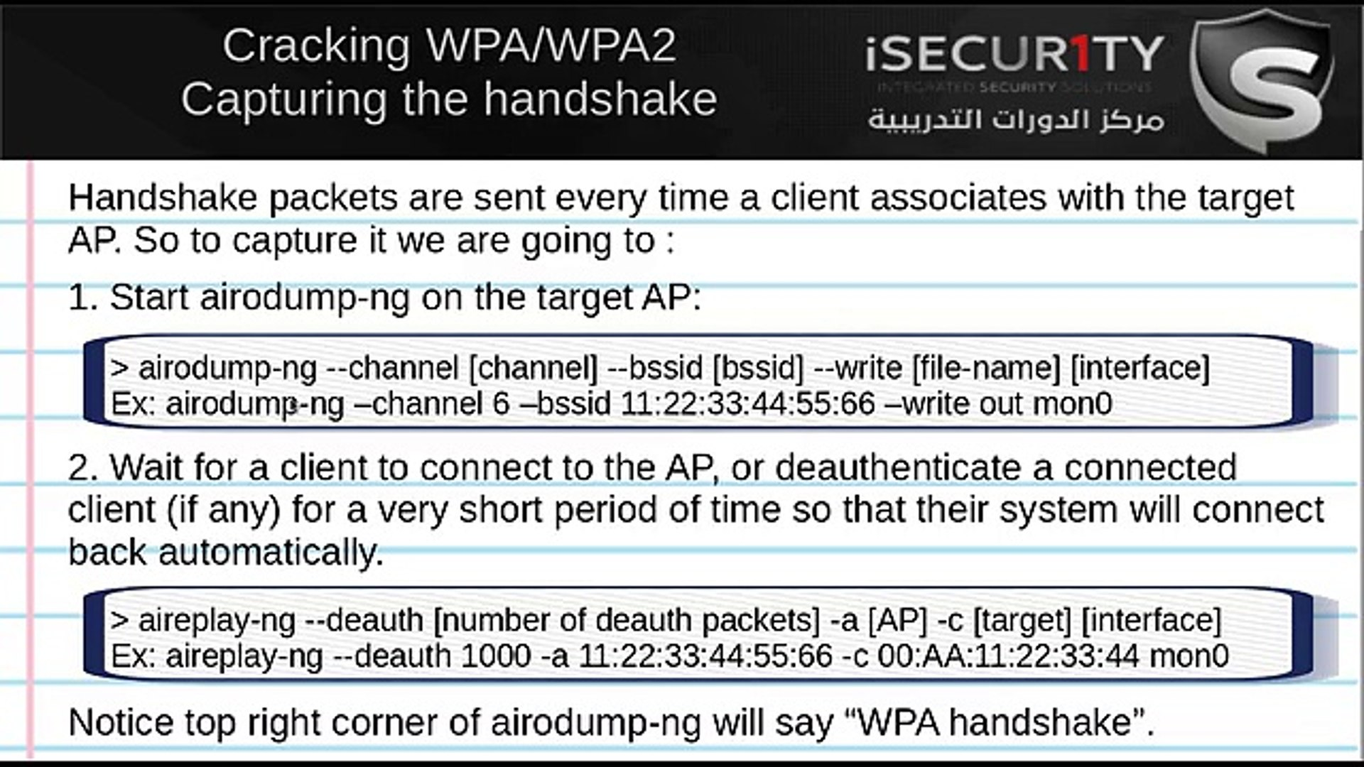 23 WPA Cracking - How to Capture the Handshake