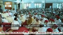 Dr.Tahir-ul-Qadri 9th February 2016