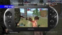 L'Attaque des Titans - Gameplay PS VITA/PS3
