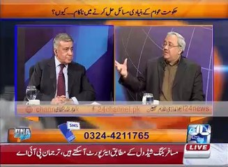 Is nawaz sharif willing to take strict actions - DNa 9th february 2016