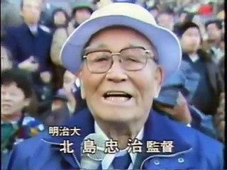 90年度 正月ラグビー決勝 「早明戦」