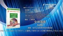 2015上半期ヒットメドレー - ロケットミュージック【吹奏楽 全体演奏】(編曲:三浦秀秋) 楽譜番号POP-114