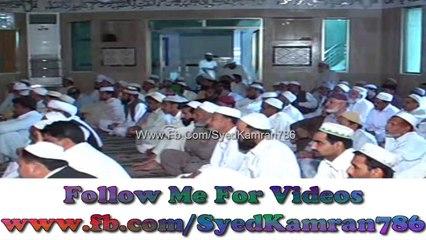 NewᴴᴰSpeech 2015Ikhtiyaraat E Mustafaاختیاراتِ مصطفٰی صلی اللہ علیہ وسلمMufti Mazher Ullah