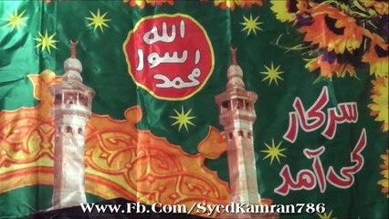 Naat:New Naat 2015Mustafa Ka Khuda Aur Khud MustafaAllama Adil Attari Almadani