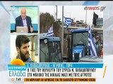 Ο γιος του βουλευτή του ΣΥΡΙΖΑ για την παρουσία του στα μπλόκα με τους αγρότες
