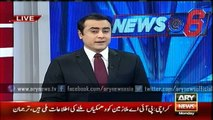 Boy thrashed in India for harassing a female ary news