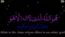 99 Name Of Allah An Amazing Voice (Urdu English Translation )Npmake