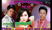khmer song thnom by preab sovath