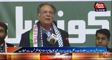 Pervaiz Rasheed press conference in Islamic conference in Islamabad