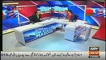 کیا یہ پاکستان کے ٹھیکیدار ہیں، یہ ہمارے معاملات میں کیوں ٹانگ اڑاتے ہیں، میں آرمی چیف کو کبھی .... نواز شریف نے فوجی جر
