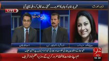 Shahid Latif Crushed Indian Journalist Ruchika Talwa - video