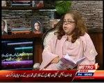 Bazme Shairi 5 Feb 2016 Farzana Safdar