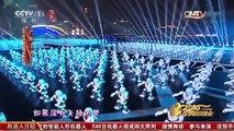 540 robots danse pour célébrer le Nouvel an chinois