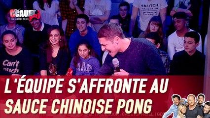L'équipe s'affronte au  sauce chinoise pong - C'Cauet sur NRJ