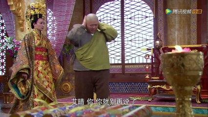 劉海戲金蟾 第17集 The Story of Liu Hai and Jinchan Ep17