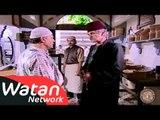 مسلسل الشام العدية بيت جدي الجزء الثاني ـ الحلقة 25 الخامسة والعشرون كاملة HD