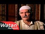 مسلسل الشام العدية بيت جدي الجزء الثاني ـ الحلقة 26 السادسة والعشرون كاملة HD