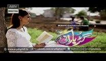 """  Guriya Rani "" Episode - 150 – 21st January 2016 on ARY Digital -"