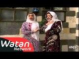 مسلسل الشام العدية بيت جدي الجزء الثاني ـ الحلقة 16 السادسة عشر كاملة HD