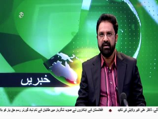 Sahar Urdu NEWS  - 7 PM - 10 February 2016