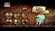 Khatoon Manzil - Last Episode - 10th February 2016