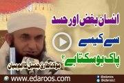 Insan Bughz Aur Hasad Se Kaise Paak Ho Sakta Hai By Maulana Tariq Jameel