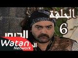 مسلسل الدبور 2 ـ الحلقة 6 السادسة كاملة HD | Al Dabour