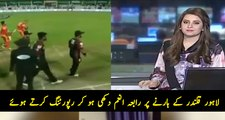 Rabia Anum From GEO News is Quite Sad After Lahore Qalandar's Defeat
