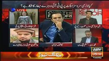 Kashaf Abbasi Shocked After Knowing The Reason of Strike by KPK Doctors