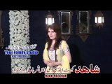Pashto New Songs Album 2016 Pashto Hits Vol 2 Za Yam Kaliwala By Gul Sanga